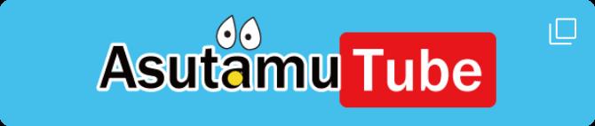 AsutamuTube